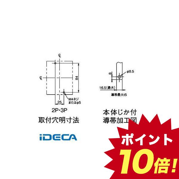 AU37956 漏電ブレーカ BKW型 JIS協約形シリーズ【キャンセル不可】