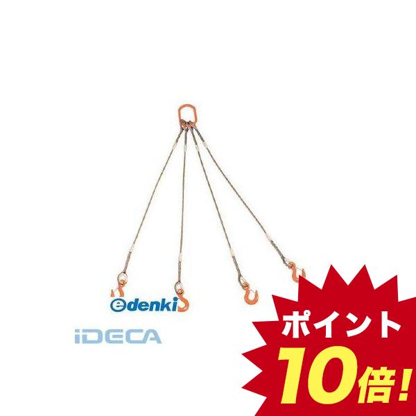 4本吊りWスリング 6mmX2m AU50740 フック付き