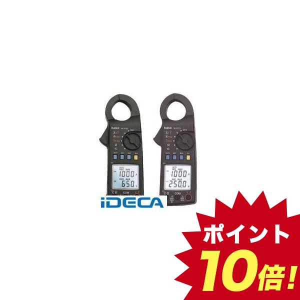 AU52739 デジタルAC&DCクランプメーター