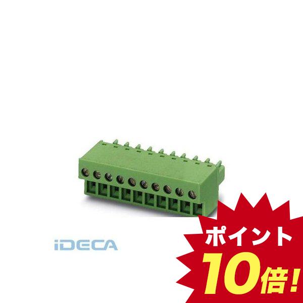 AU76500 プリント基板用コネクタ - FRONT-MC 1,5/15-ST-3,81 - 1850796 【50入】 【50個入】