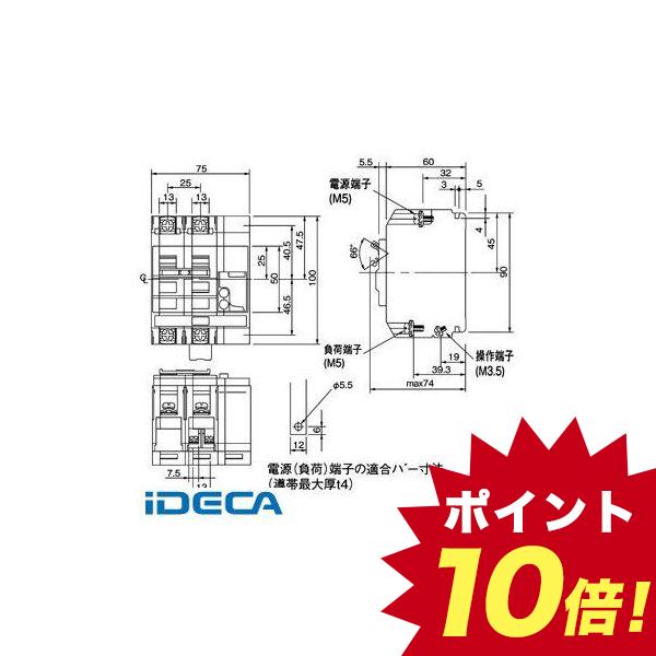 AU78207 リモコン漏電ブレーカ CSE型 常時励磁式 JIS協約形シリーズ 盤用【キャンセル不可】