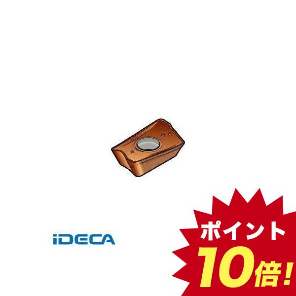 AU78608 1010【キャンセル不可】 コロミル390用チップ 【10個入】