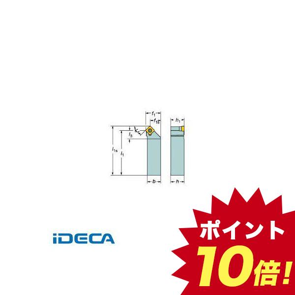 AU93507 コロターン107 ポジチップ用シャンクバイト【キャンセル不可】