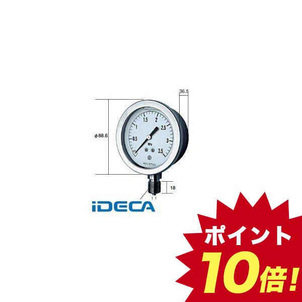 AV04808 長野計器 NKS グリセン入圧力計 75mm立型 A枠・JIS準拠品 【0~7.0MPa】