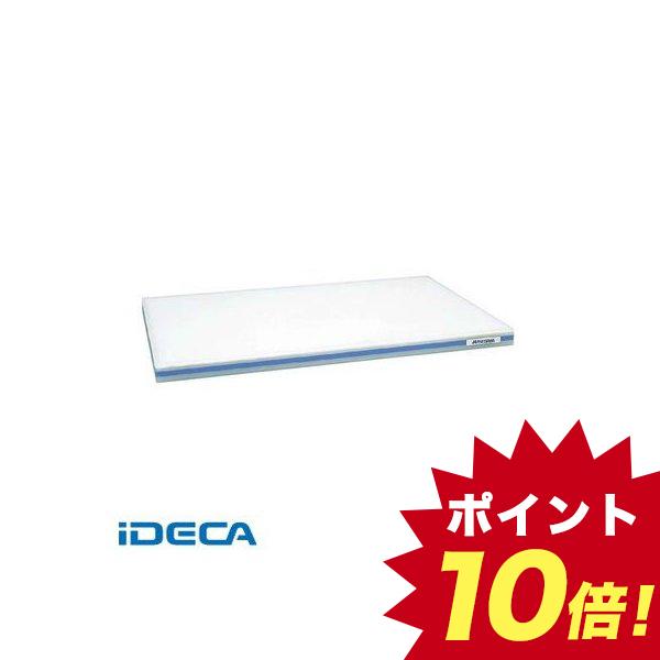 AV15304 かるがるまな板 SD 600×300×20 ブルー