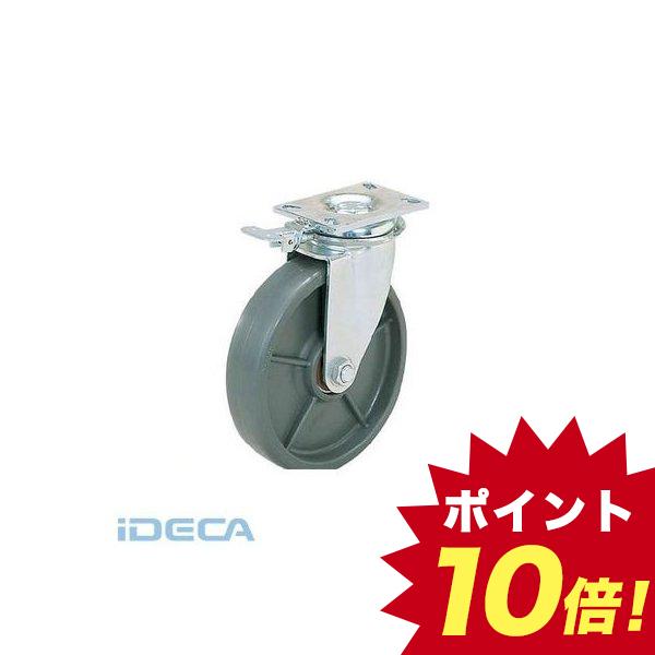 AV21598 重量用キャスターSUG-8-808F-PSE【200-133375