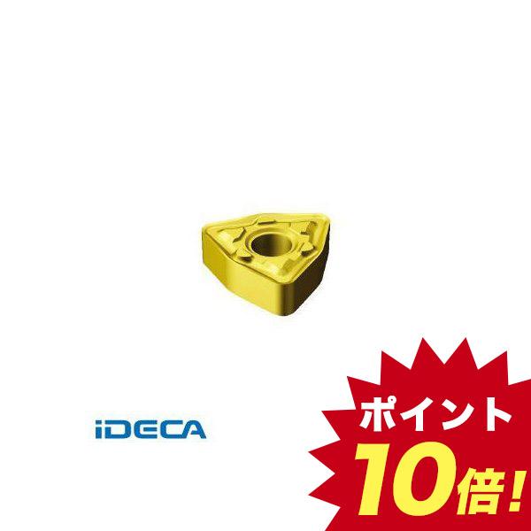 AV33758 【10個入】 T-Max P 旋削用ネガ・チップ 1125【キャンセル不可】