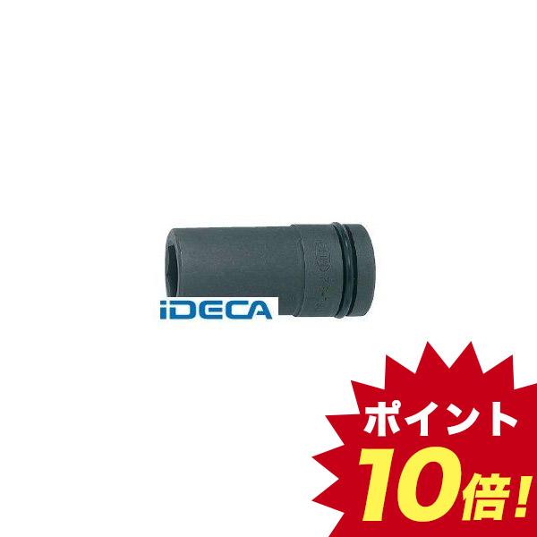AV52390 1 インパクトレンチヨウソケットロング 54MM【キャンセル不可】