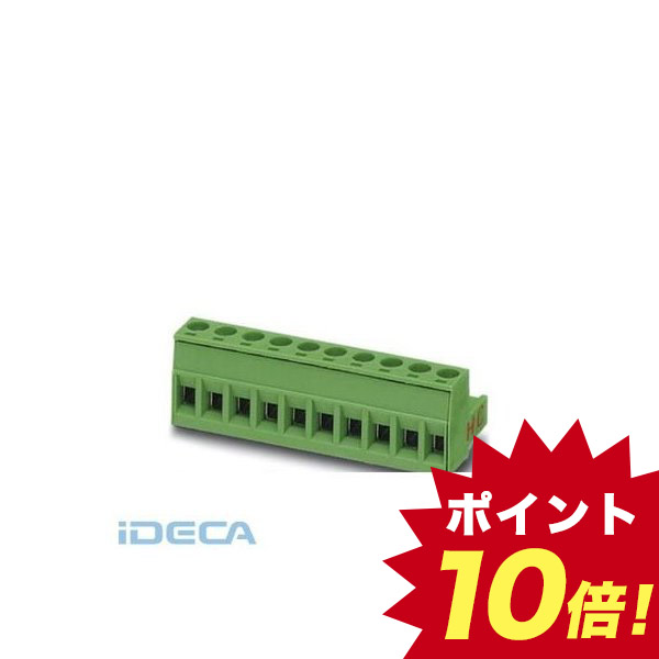 AV53880 プリント基板用コネクタ - MSTB 2,5 HC/ 5-ST - 1911884 【50入】 【50個入】
