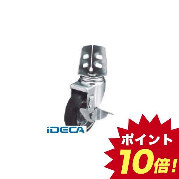 AV90034 アングルキャスターS付自在車 50径ゴム車輪【70個入】【キャンセル不可】