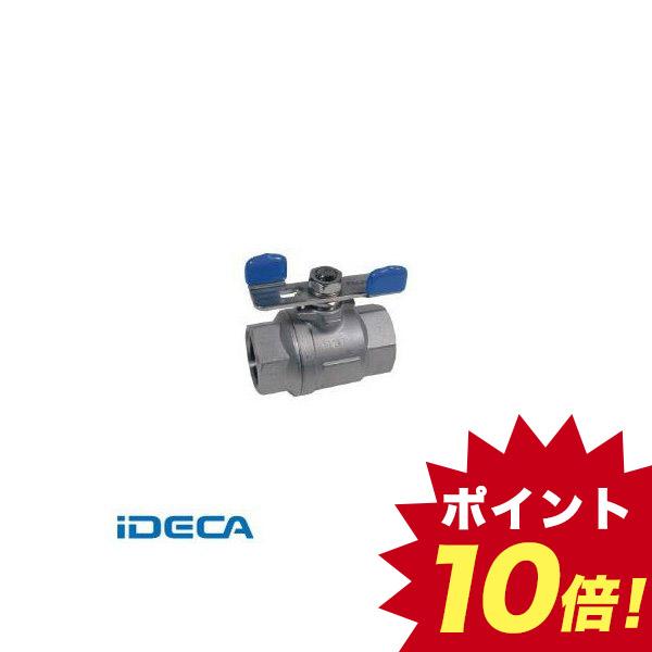AW07068 ステンレス鋼製3.92MPaフルボアタイプボール弁25A【1】
