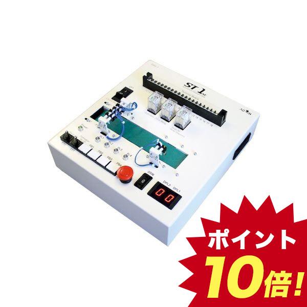 AW15648 シーケンストレーナーOne 実習キット単品 【ポイント10倍】