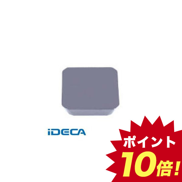 AW44710 転削用K.M級TACチップ 超硬 10個入 【キャンセル不可】