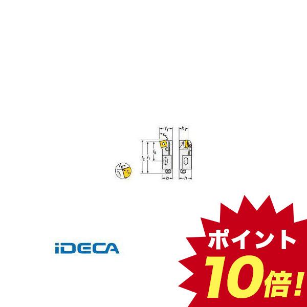 AW56072 T-Max P ネガチップ用カートリッジ【キャンセル不可】