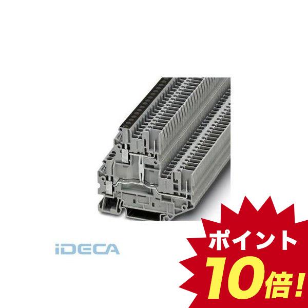 AW84849 2段端子台 - UTTB 2,5/2P-PV - 3060377 【50入】