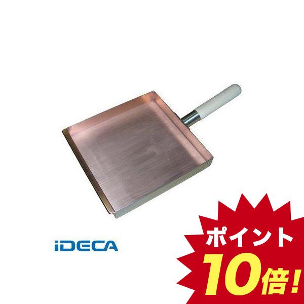 AW97214 ロイヤル 銅クラッド 玉子焼 XED-260 【ポイント10倍】