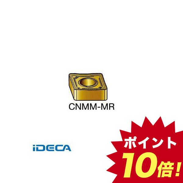 BL02330 【10個入】 T-Max P 旋削用ネガ・チップ 2025【キャンセル不可】