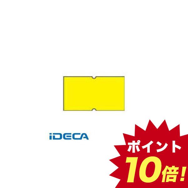 BL14996 SP用ラベル黄ベタ 強粘 100巻入り【キャンセル不可】