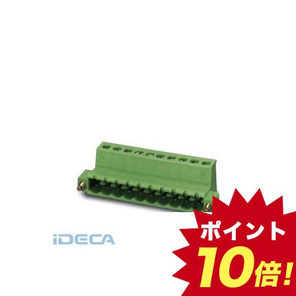 BL24013 プリント基板用コネクタ - IC 2,5/12-STF-5,08 - 1825417 【50入】 【50個入】