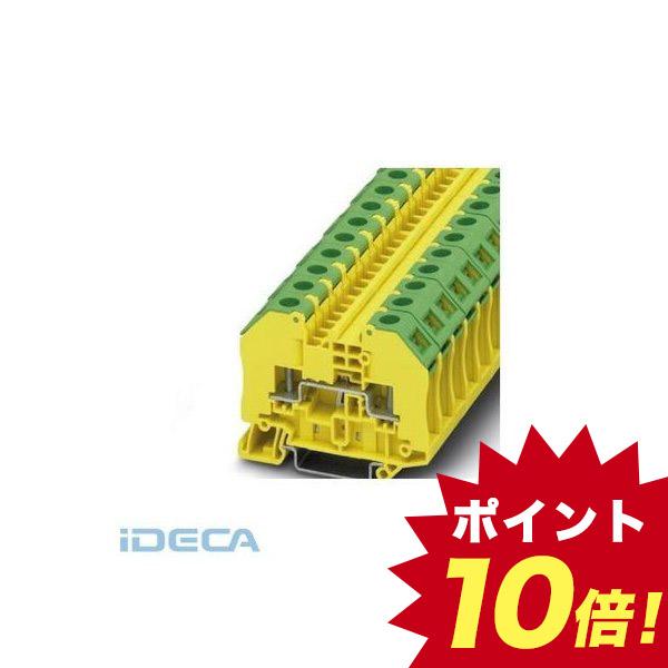 BL38675 ボルト接続式端子台 - RT 3-PE - 3049411 【50入】