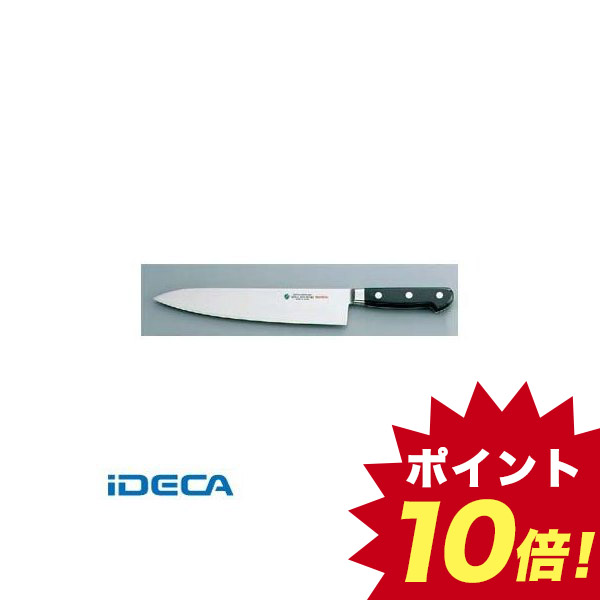 BL47681 堺孝行 グランドシェフ 牛刀 27 10014