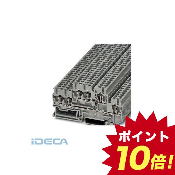 BL66912 2段スプリング式端子台 - STTB 2,5-TWIN - 3038516 【50入】 【50個入】