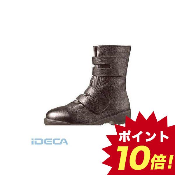 BL84974 安全長編上靴マジックタイプ 24.5cm