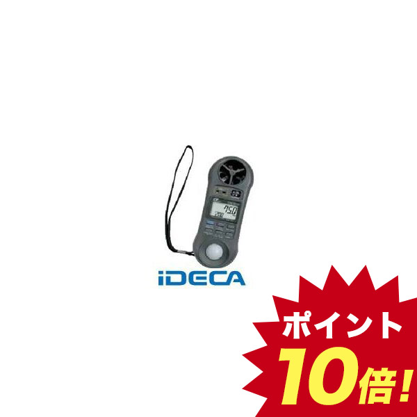 BM30706 デジタルマルチ環境計測器