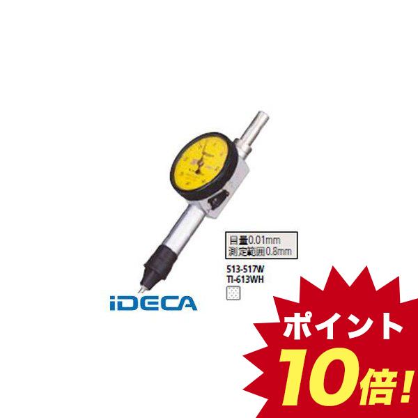 BM57170 テストインジケータ 513-517W