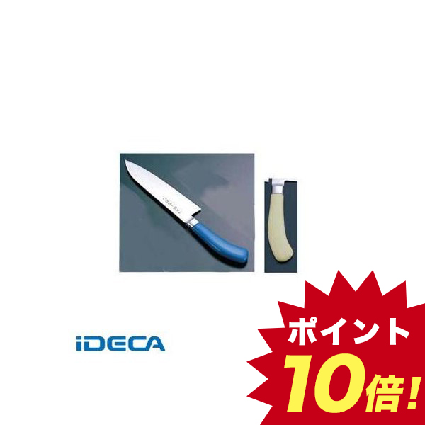 BM75569 エコクリーン TKG PRO 三徳庖丁 17.5cm イエロー
