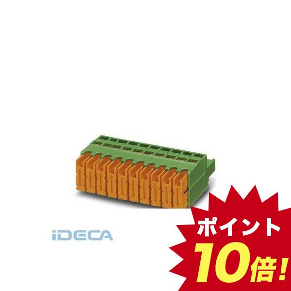 BM90787 プリント基板用コネクタ - QC 1/16-ST-5,08 - 1883844 【50入】