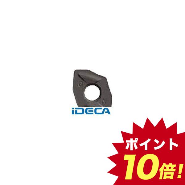 BM96890 【10個入】 ドリル用チップ PR1230 PVDコーティング