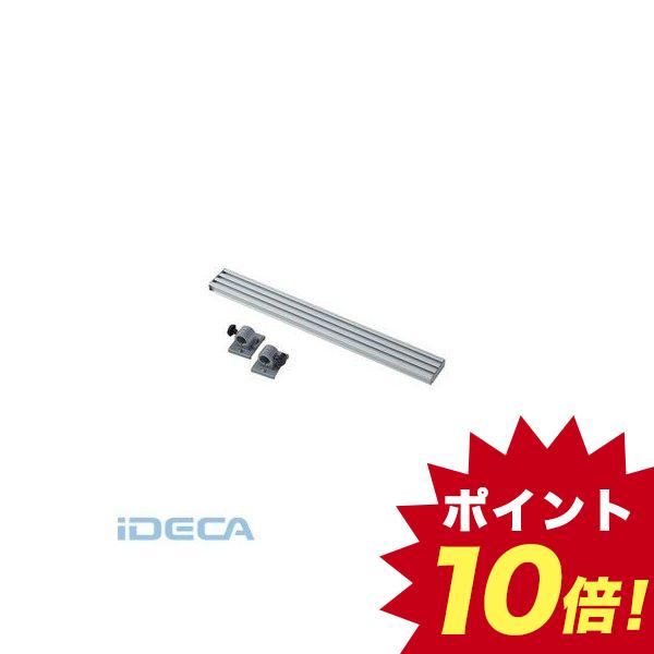 BN14202 アーム取付け用バー W800