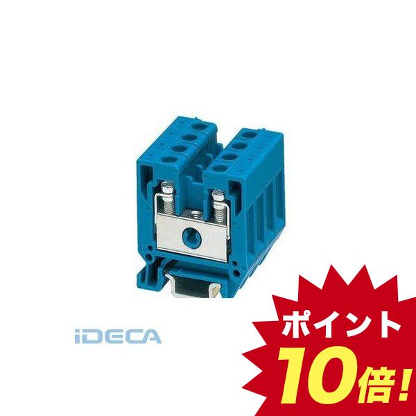 BN20822 小型端子台 - MBK 5/E BU - 1415115 【50入】