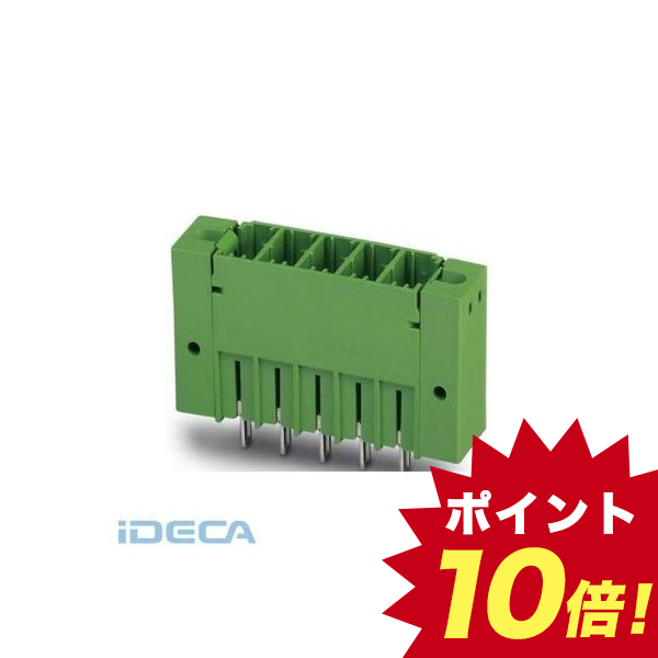 BN22146 ハウジング - PCV 5/ 5-GF-7,62 - 1720932 【50入】