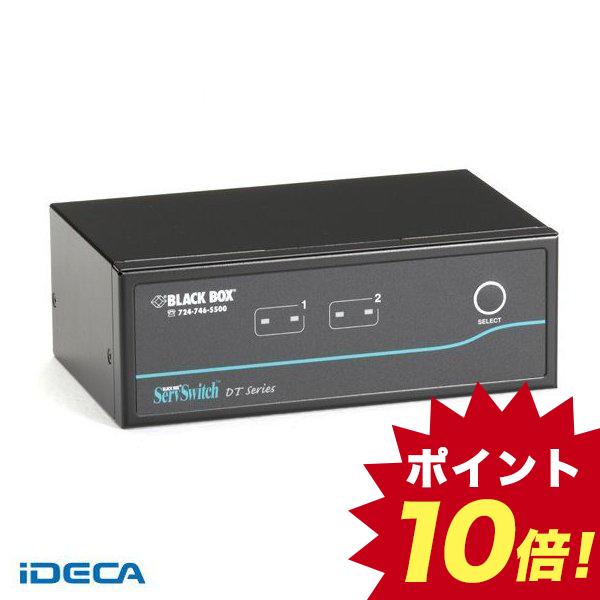 【個数:1個】BN24466 サーブスイッチDT デュアルDVI USB 2P【キャンセル不可】