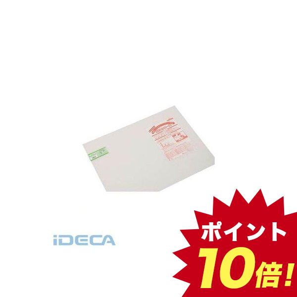 BN26993 ポリカエース 600×450×2mm 透明 【5個入】