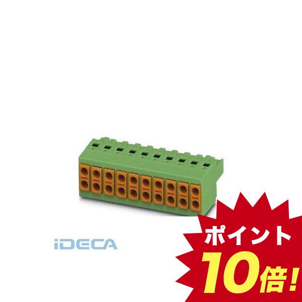 BN48822 プリント基板用コネクタ - TVFKCL 1,5/10-ST - 1716001 【50入】