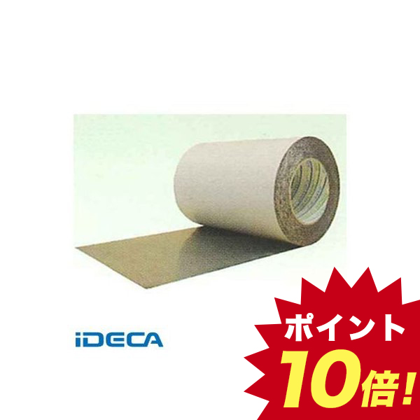 BN60795 強力両面用粘着テープ サイズ:200×20m 6巻入