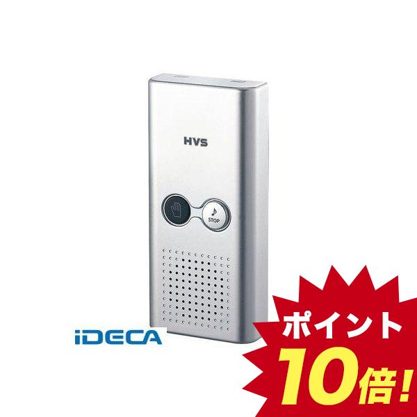 BN62928 トイレ擬音装置 流音