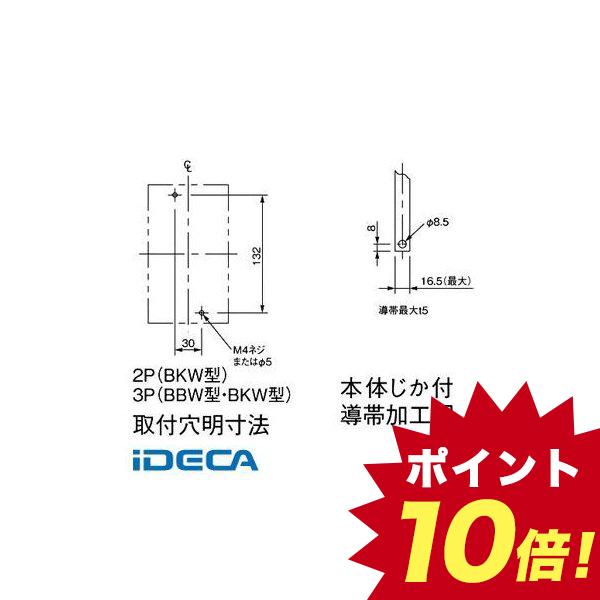 BN79240 漏電ブレーカ BKW型【キャンセル不可】