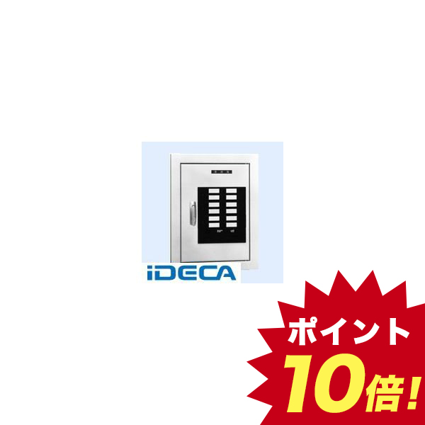 BN98093 直送 代引不可・他メーカー同梱不可 電子式警報盤 無電圧接点受用