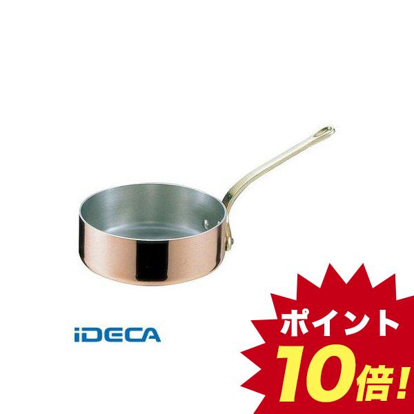 BP89075 SAエトール銅 片手浅型鍋 24