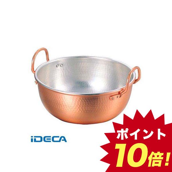 BR13536 銅 さわり鍋 36