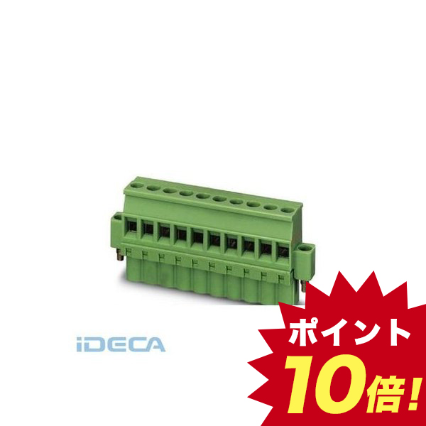 BR75666 プリント基板用コネクタ - MVSTBW 2,5 HC/ 5-STF-5,08 - 1913099 【50入】