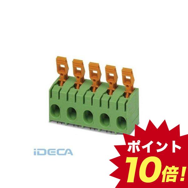 BR80112 【25個入】 プリント基板用端子台 - PLH 16/ 6-15 - 1770571