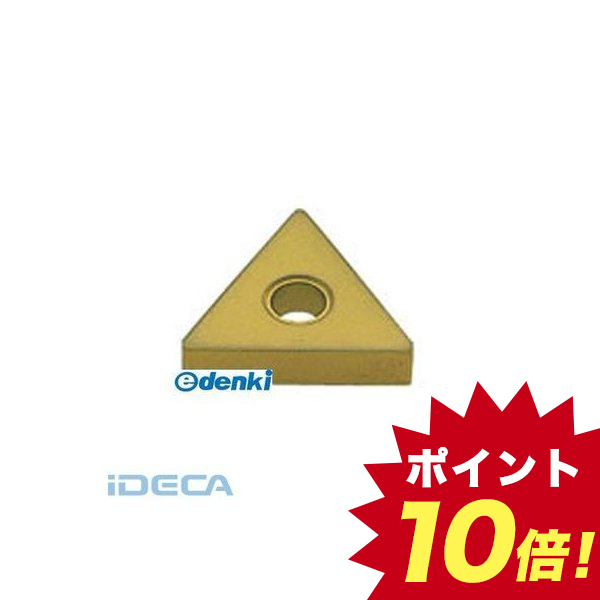 BR82687 M級ダイヤコート COAT 【10入】 【10個入】