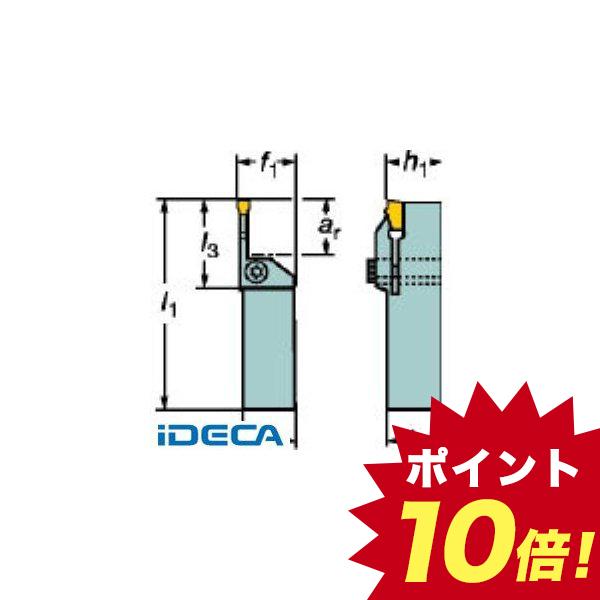 BS00280 突切り溝入れ用シャンクホルダー【キャンセル不可】