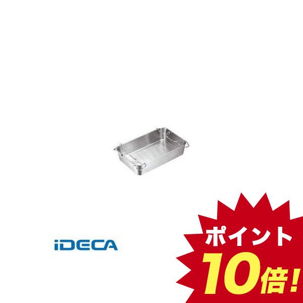 【個数:1個】BS03976 18-8 ストッパー付給食バット 運搬型