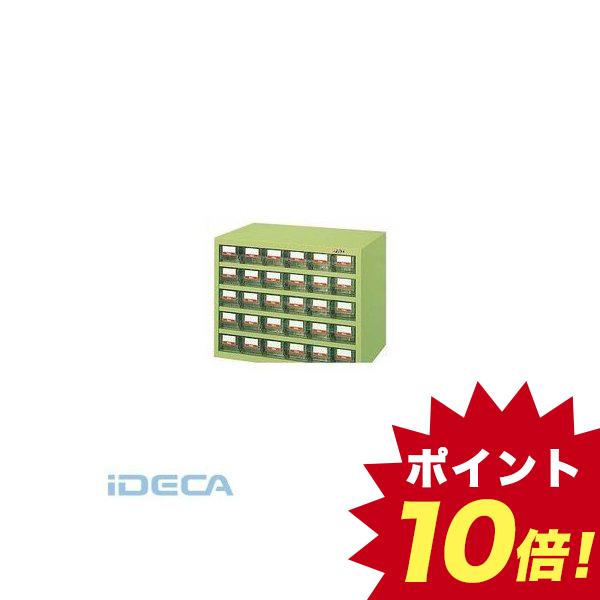 【個人宅配送不可】BS04530 直送 代引不可・他メーカー同梱不可 ハニーケース 樹脂ボックス